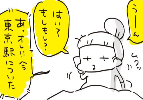 mixi213221