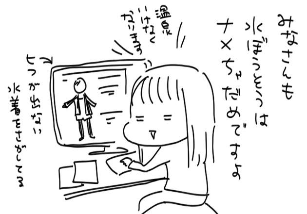f121867a.jpg