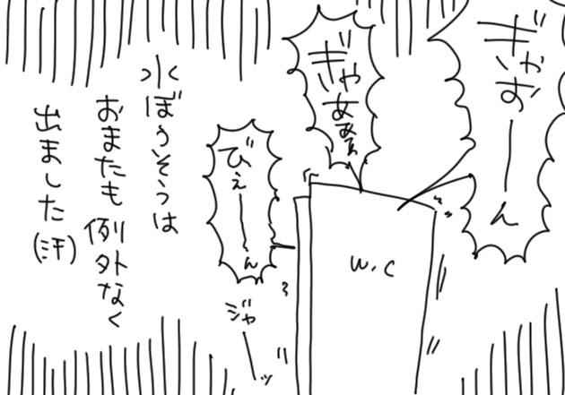 f1782ce1.jpg