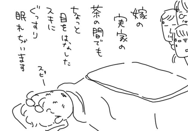 f1b04eb4.jpg