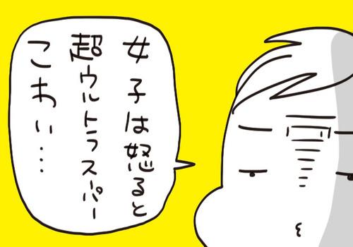 mixi212201