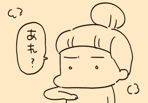 mixi213238