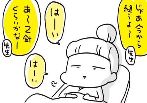 mixi2126069