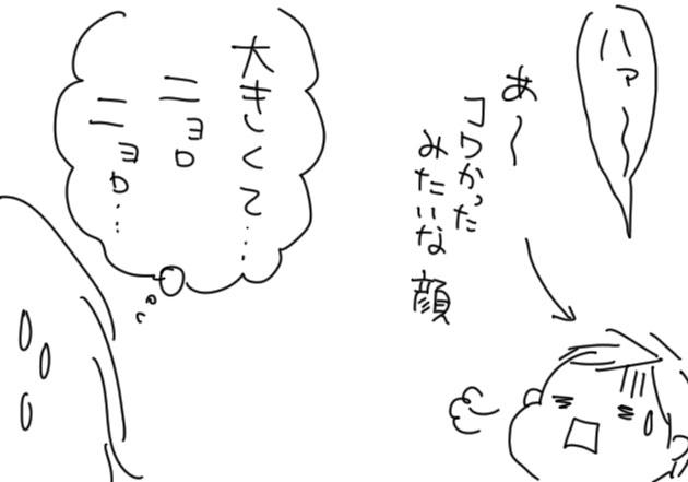f3ad64b7.jpg