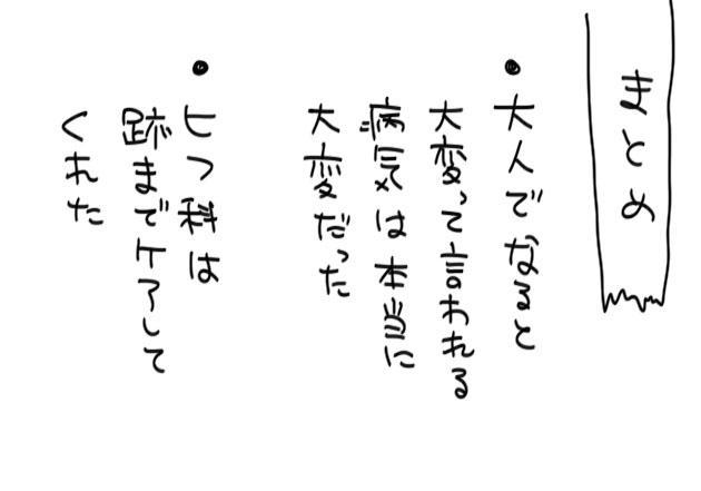 f4a8007a.jpg