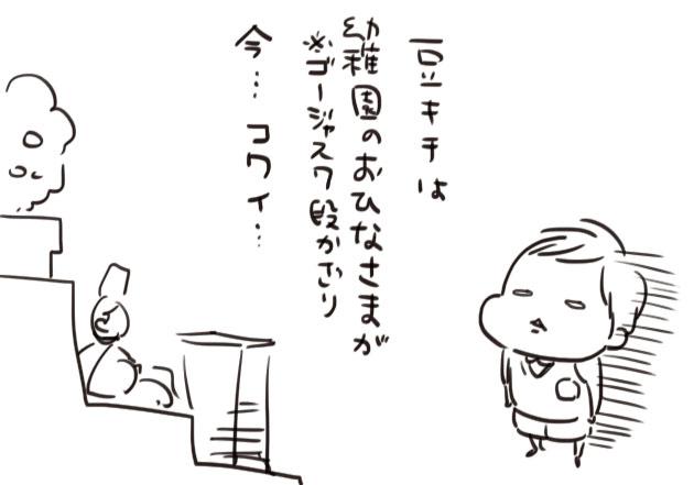 f59218d9.jpg