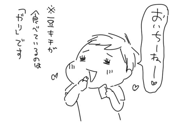 f5a9a748.jpg