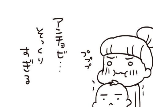 mixi211686
