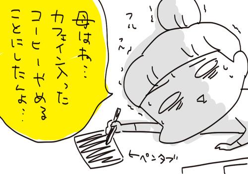 f7a01127-s8407