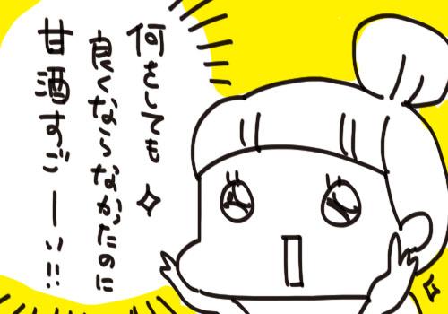 f7a01127-s83
