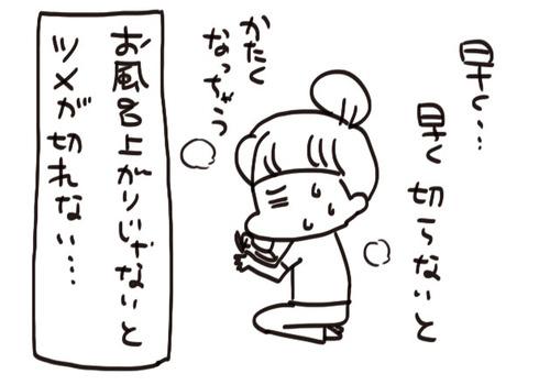 mixi20936