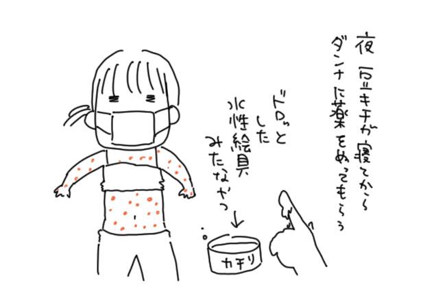 f82b7dab.jpg