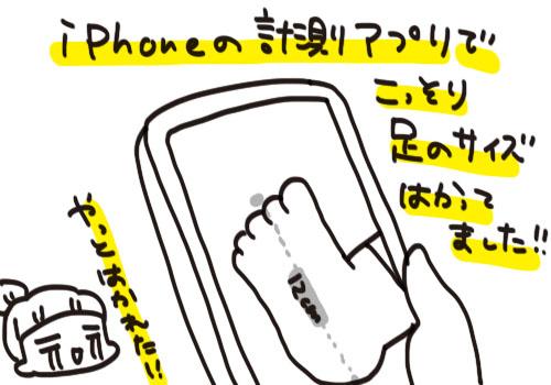 f7a01127-s89
