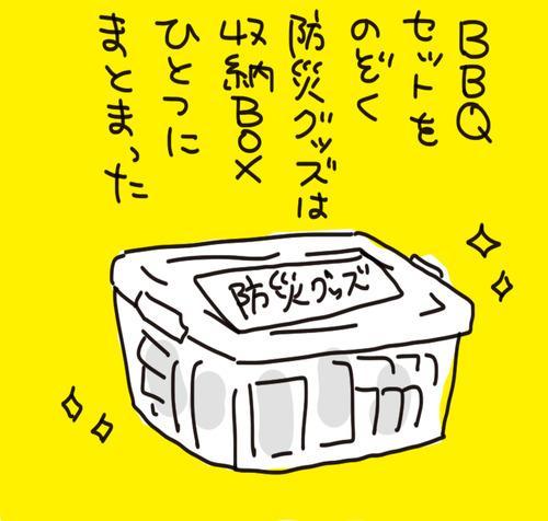 f7a01127-s8858