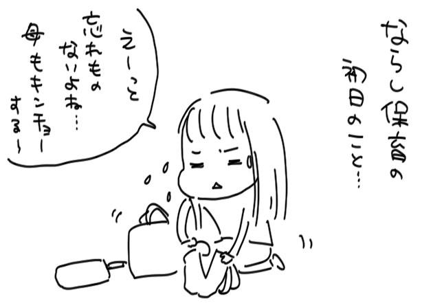 f8f71ac4.jpg