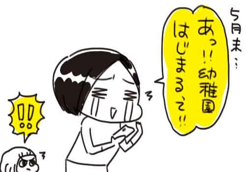 f7a01127-s461