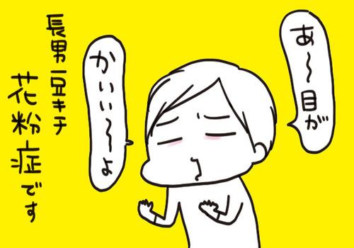 mixi2126329