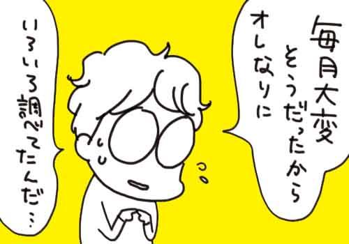 f7a01127-s693