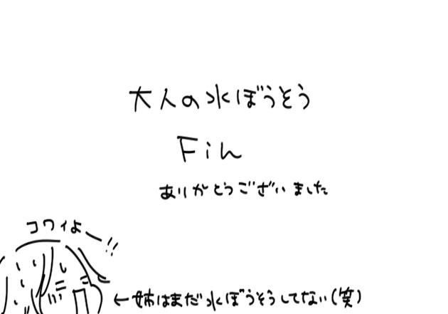 fc6842e1.jpg