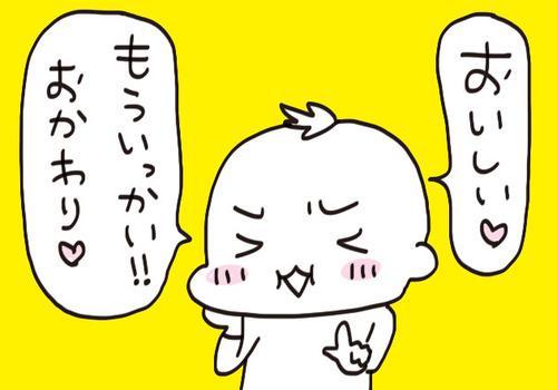 mixi211646