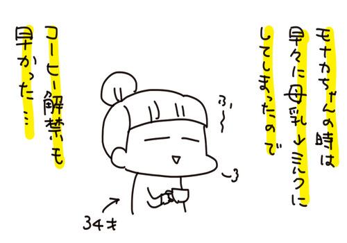 f7a01127-s8375