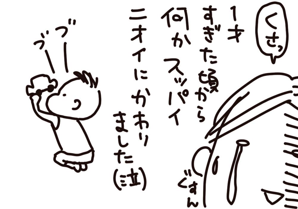 fd26d8f1.jpg