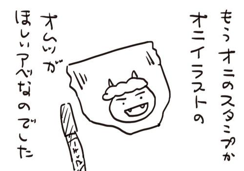 mixi211081