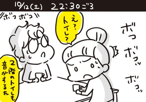 mixi213072