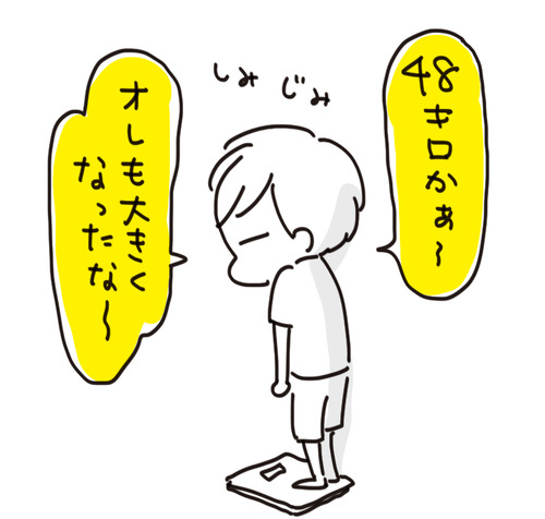 f7a01127-s8738