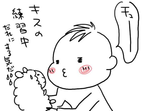 ff30b56c.jpg