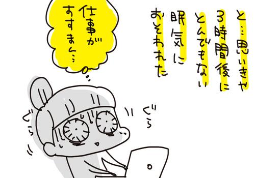f7a01127-s8427