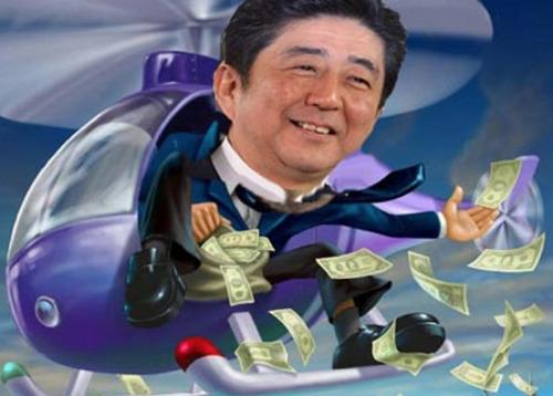 安倍首相ヘリマネー
