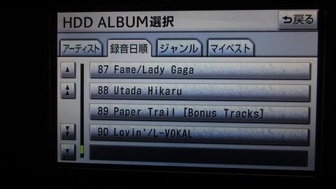 CDをヒピートヨタ1