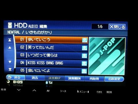 CDをヒピートヨタ5