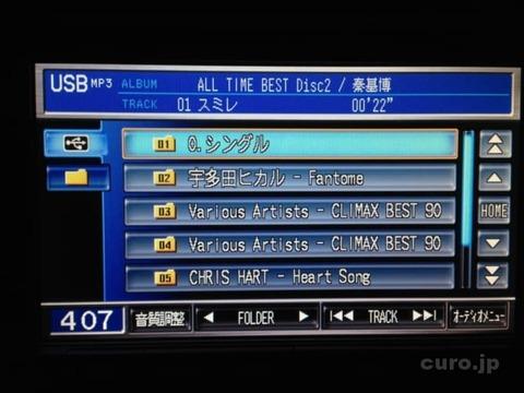 car-audio-usb-memory-4-670x503