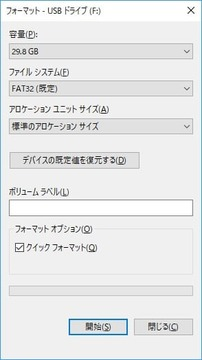 usb-format-fat32