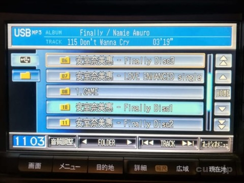CDをヒピートヨタ2