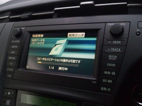 CDをヒピートヨタ