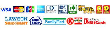 infotop_credit_logo_all3