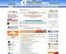 http://livedoor.blogimg.jp/abechan_matome/imgs/0/f/0fbbe84d.jpg