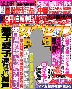 http://livedoor.blogimg.jp/abechan_matome/imgs/1/0/10e8663a.jpg