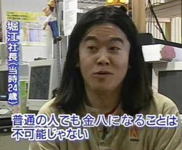 https://livedoor.blogimg.jp/abechan_matome/imgs/1/2/124964eb.jpg