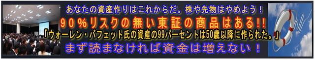 nonlisk_banner6