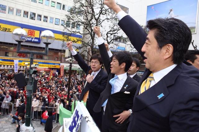 安倍首相神奈川