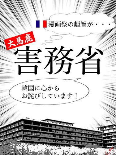 oobaka20gaimusho-thumbnail2