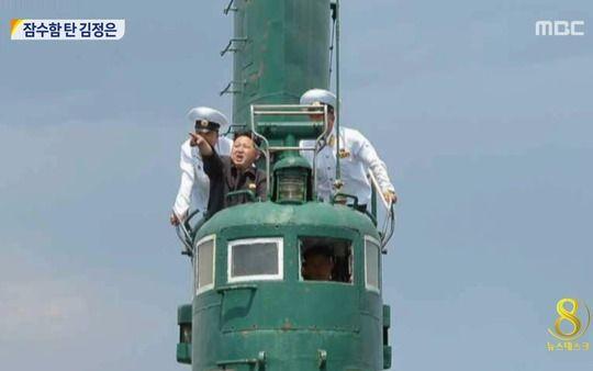 恩が視察した北朝鮮の潜水艦 ...