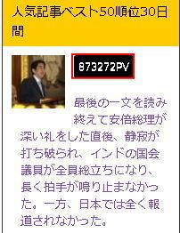 873272PV2015年05月24日最高87万