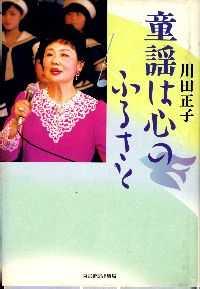 bookkawada