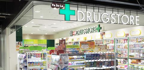 pic-drugstore