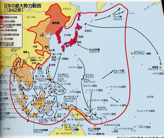 結構大きい 日本の国土面積(戦中を含める)2